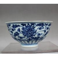 Quality Bowl (NG7154) for sale