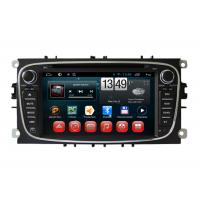 Quality Quad Core Car Dvd Gps Radio Stereo Ford DVD Navigation System for Mondeo (2007-2011) for sale