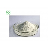 Quality Iprodione 50% WP 255g/lSC Plant Fungicide Powder for sale