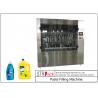 Buy cheap Automatic 12 Heads Piston Filling Machine For 100ml-5L Liquid Shampoo Dishwash Servo Filling Machine from wholesalers
