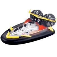 Remote Controlled Hovercraft Toy