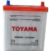 Quality Dry Charge Car Battery -NS40ZL-12V36AH for sale
