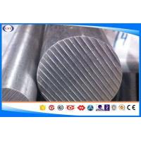 Quality X46Cr13 / 4Cr13 / 40Cr13 / X40Cr13 Stainless Steel Bar For Pump Shaft for sale