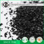 Quality Food Grade Coconut Shell Activated Carbon For Cigarette Holder Black Color for sale