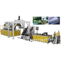 China PC PMMA ABS Plastic vacuumforming sheets extrusion production line on sale