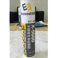 Quality Neutral Stainless Steel Silicone Sealant Plate Glass Roofing Heat Resistant Structural for sale