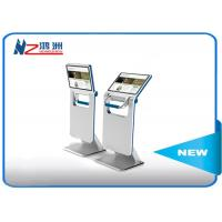 Buy cheap Digital Signage Touch Screen Kiosk Stand / Touch Screen Computer Kiosk from wholesalers
