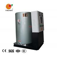 Quality Single Drum Mini Industrial Electric Boiler LDR Type Electric Steam Generator for sale