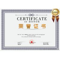 Najiatai Co., Ltd. Certifications