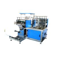 Quality Hot Sale Automatic Disposable Non Woven Shoes Cover Making Machine for sale