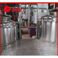 Quality SUS 304 or 316 industrial beer machine brewing equipment for sale