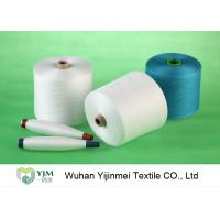 Quality Dyed Colored Ring Spun 100 Percent Polyester Yarn High Strength For Sewing Machine for sale