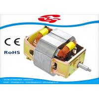 Quality HC8830 AC Blender Motor / Universal Electric Motor For Juicer , Mixer And Grinder for sale