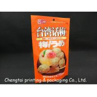 Quality Heat Sealable Dried Fruit Bags Air Proof Food Packaging Pouch With Vivid Image for sale