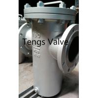 Buy API Cast Steel Industrial Flanged Basket Stainer, Bolted Cover Simplex Strainer at wholesale prices