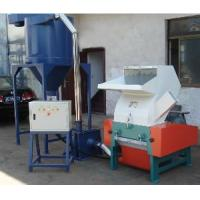 Quality PC-600 Plastic Crusher for sale