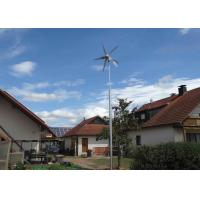 China 3KW Wind Solar Hybrid Off Grid System 1500W Eolic Wind Generator for Home on sale