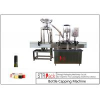 One Heads Bottle Capping Machine / ROPP Aluminum Screw Cap Crimping Machine