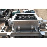 Quality DGS Series Single Roll Crusher Reliable Performance Strong Crushing Force for sale