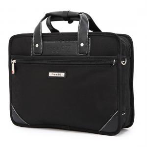 Quality 1680D Ballistic Nylon Expandable Latptop Bag Tablet Briefcase for sale