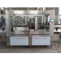 Quality Glass Bottled Washing Filling Capping Coconut Drink Coffee Bottling Machine Line for sale