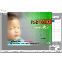 Quality OK3DPSDTO3D101 version lenticular software 3D Photo Magic Lenticular Software for Lenticular 3D POSTERS by injekt and UV for sale