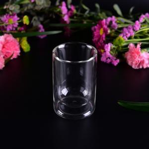 Quality Popular 85ml Double Wall Borosilicate Glass Tea Cup Bottom dia 5.2cm for sale
