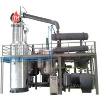 Quality Negative Pressure Vacuum Distillation Plant , DIR Series Used Oil Distillation Plant for sale