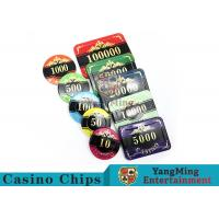 Quality Professional Casino Texas Holdem Poker Chip Set With Customized Denomination for sale