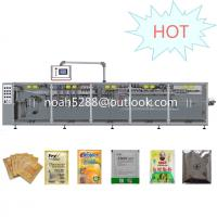 Quality EM-360Q Plastic packaging machine for sale