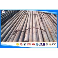 Quality S20c Steel Round Bar , Steel Round Bar Peeled / Polished / Turned Surface for sale