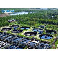 Quality Water Treatment Flocculant Equivalent to FLOPAM AN934VHM Anionic Polyacrylamide for sale