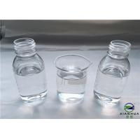 China High Pure Textile Auxiliary Agents for Resin Finishing High Resistance to Electrolyte on sale