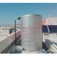 Quality Centralized Solar Water Heating System Vacuum Tube Collector Solar Hot Water Solution for sale