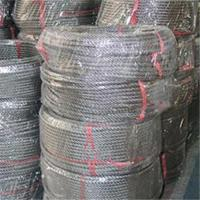 Quality Stainless Steel Wire Ropes with Coil, Suitable for Marine Hardware for sale