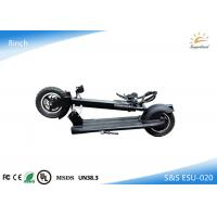 Quality RoHS Foldable Electric Scooter Bicycle , Motorized Power Scooter for sale