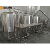 Buy cheap Professional Commercial Beer Brewing Equipment / Wine Making Equipment from wholesalers