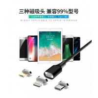 Quality Three In One Smart Phone Cable Customized Logo Cell Phone Charging Cords for sale