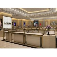 Quality Stainless Steel Wooden Display Cases Large Space For Jewelry Display for sale