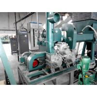 China Non - Metal Powder Surface Coating Machine Mixing Equipment Great Vortex Flow on sale
