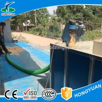 China Manganese steel material corrodes the domestic industrial dual-use grain conveyor on sale