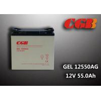 Quality GEL12550AG Lightweight AGM GEL Solar Energy Storage Battery 12V 55AH Capacity for sale