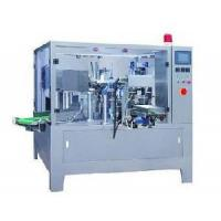 Quality Rotary Packing Machine for sale