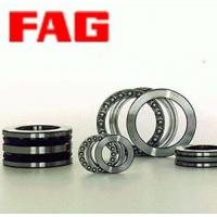 Quality Sealed 2HR FAG Deep Groove Ball Bearing 61884 for Washing Machine for sale