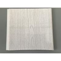 Quality 2.5kg Per Sqm PVC Wood Panels Specification 250 × 7mm Aging-resistance Ceiling for sale