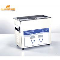 Quality High Power Ultrasonic Surgical Instrument Cleaner , 6Liter Dental Ultrasonic Cleaner for sale