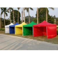 Quality China factory suppliy colourful 3x3m gazebo canopy tent with sidewalls in low price. for sale
