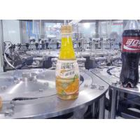 Quality Small Bottled Liquid Orange Juice Bottling Machine Stainless Steel 304 Material for sale