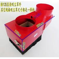 China Cnc router dust boot for cnc dust collector system from China Supplier on sale