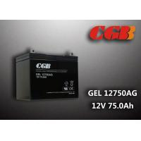 Quality GEL12750AG EPS UPS Lead Acid Battery , Valve Regulated 12v deep cycle battery 75AH for sale